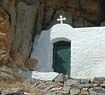 The monastery of Panagia Hozoviotissa in Amorgos