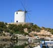 Picturesque windmill in Paros